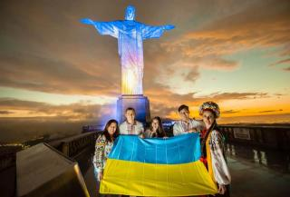 У Бразилії з'явиться площа України