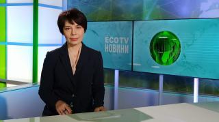 Наталія Маслова - нова ведуча Першого Всеукраїнського екологічного телеканалу ECO TV!