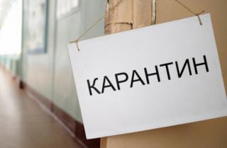 Уряд розширив перелік видів діяльності, дозволених під час карантину: список