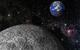 Невідомий Місяць