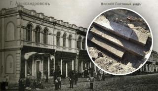 Археологи виявили залишки древнього міста в Запоріжжі (ФОТО)