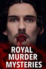 Таємниці королівських вбивств