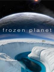 Замерзла планета